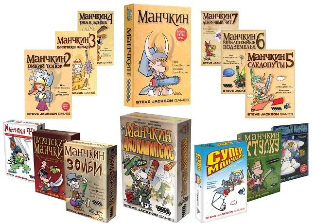 board-game-munchkin