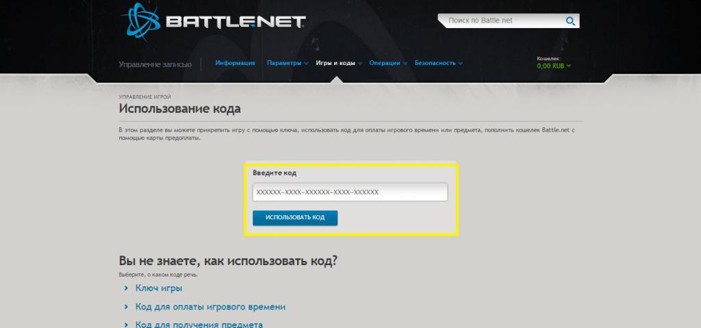 batlnet-3