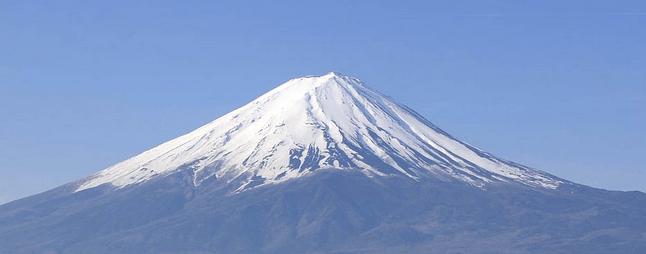 горная вершина