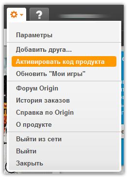 origin_step3