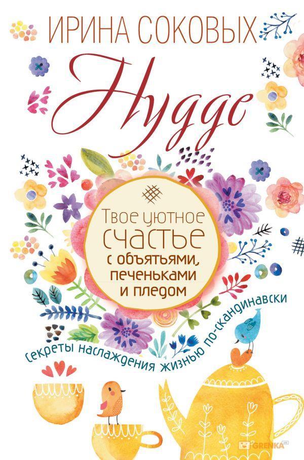 kamasutra-na-russkom-uchebnik-dlya-vlyublennih-zhritsi-lyubvi-na-foto-video