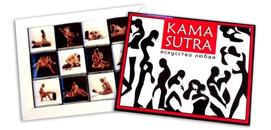 Шоколадный набор 'Камасутра'