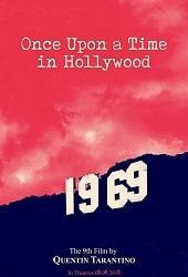 """Фильм """"Однажды в Голливуде"""": когда премьера, рейтинг, трейлер и описание"""