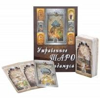Утраченное Таро Нострадамуса (книга + 78 карт)