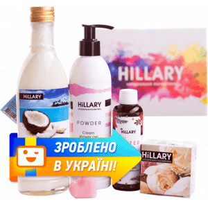 НАБОР КОСМЕТИКИ HILLARY 2 DIAMOND SHINE