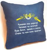Сувенирная подушка 'Куму'