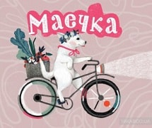 Маечка