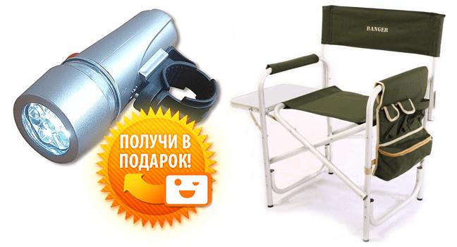 купи складной стул - получи в подарок фонарь