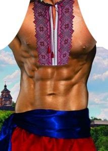 Фартук мужской Казак