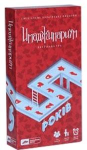 Настільна гра Cosmodrome Games 'Український Імаджинаріум'