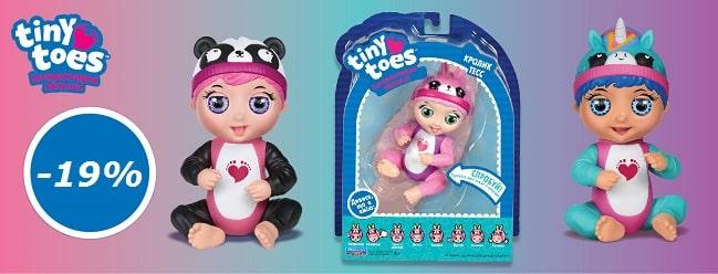 Интерактивные игрушки Tiny Toes: цена снижена!