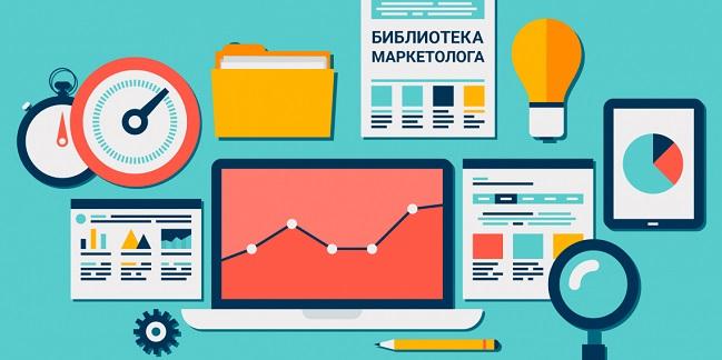 Лучшие книги по маркетингу: ТОП-10 от Grenka.ua