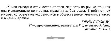 """отзыв о книге Андрея Беловешкина """"Что и когда есть"""""""