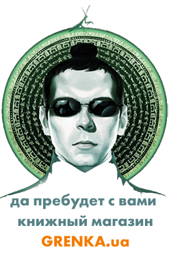 новая книга Пелевина: мем